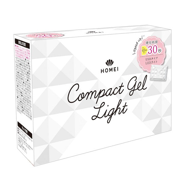 Compact LED Light For Gel Nails - TokTok Beauty