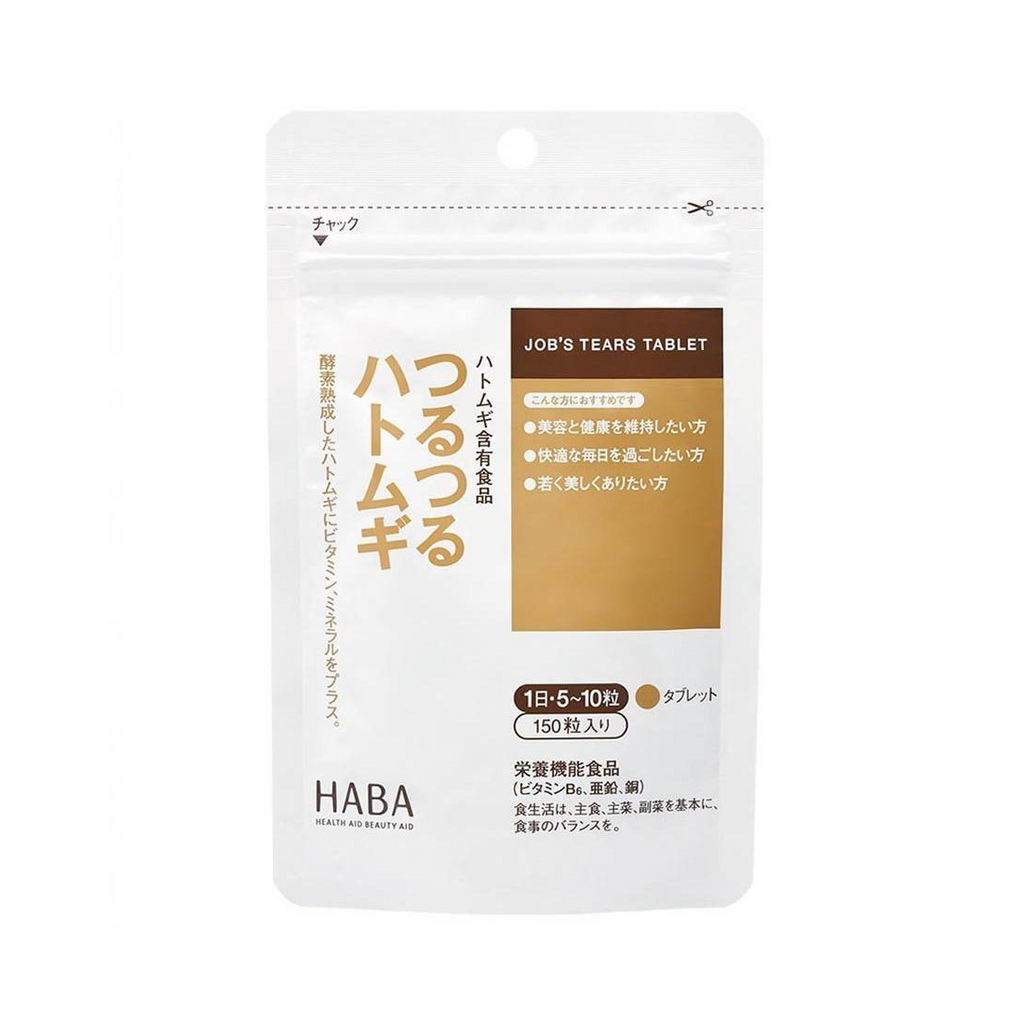 HABA Job's Tears Tablet - TokTok Beauty