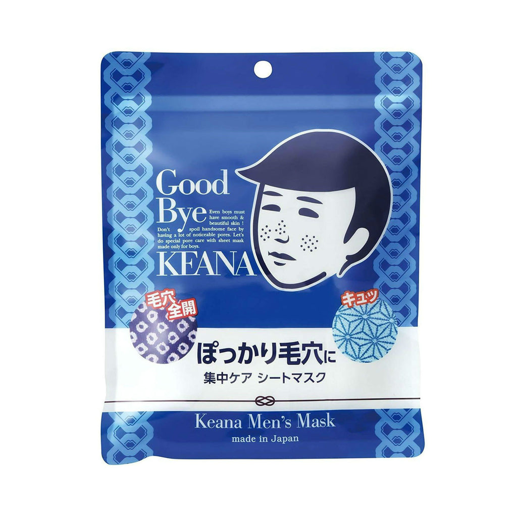 Ishizawa Lab Keana Rice Mask For Men - 1 Bag of 10 Sheets - TokTok Beauty