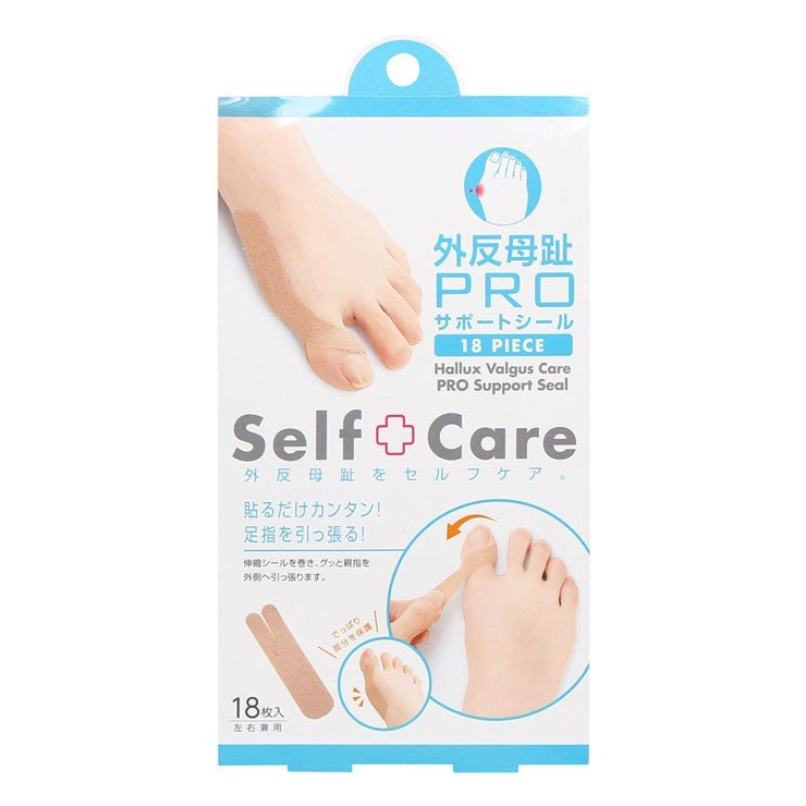 Hallux Valgus Care Pro Support Seal - TokTok Beauty