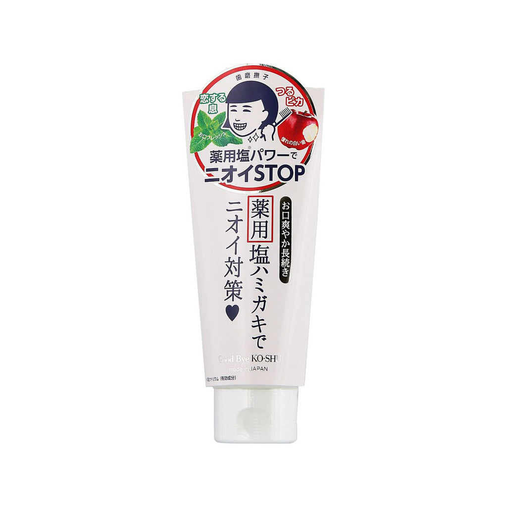 Hamigaki Nadeshiko Salt & Baking Soda Toothpaste - TokTok Beauty