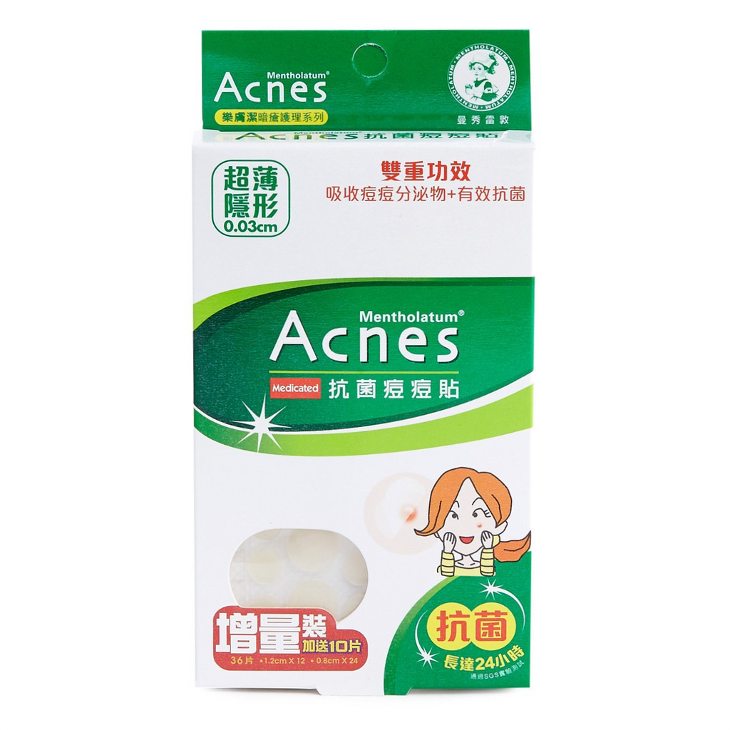 Acnes Medicated Anti-Bacteria Pimple Patches - TokTok Beauty