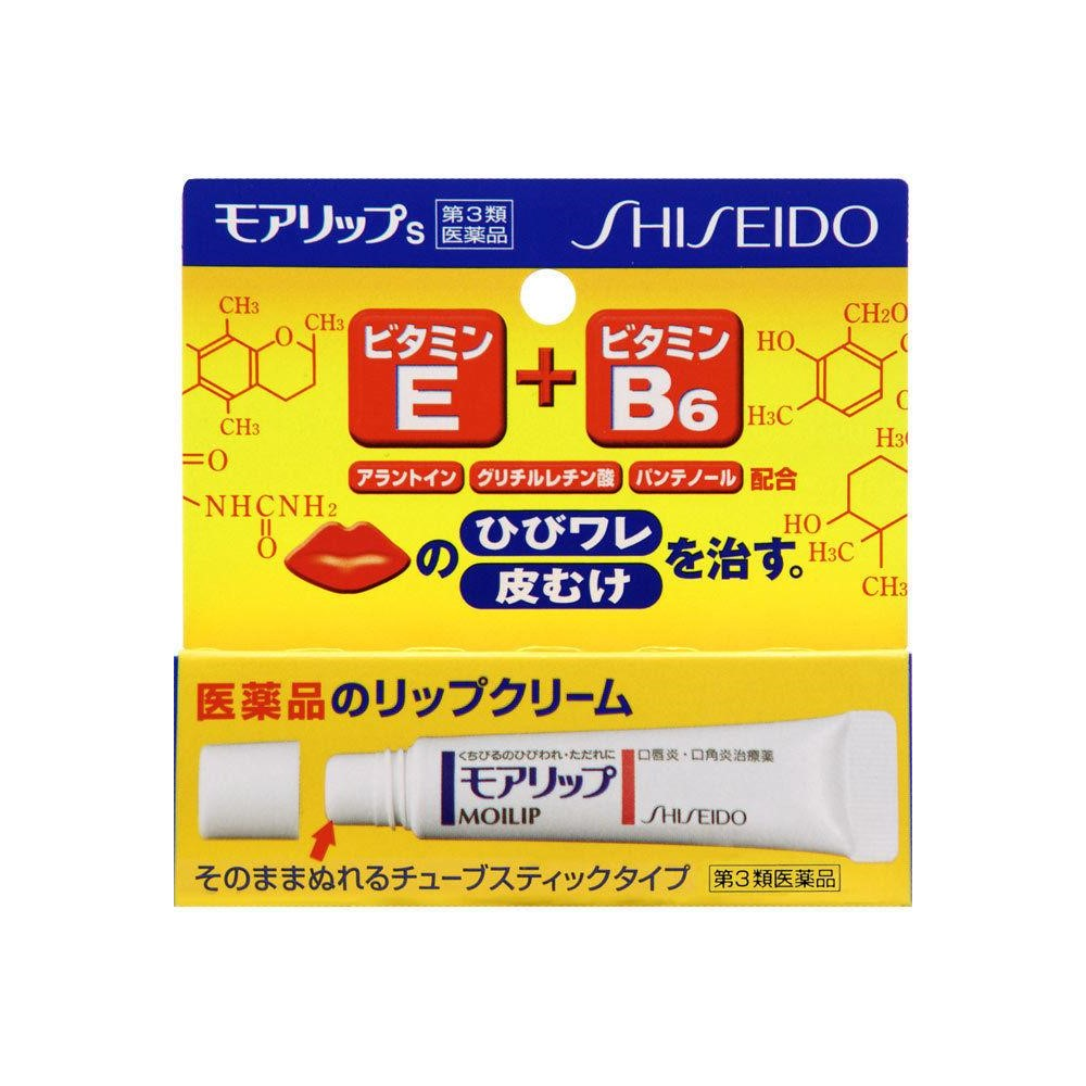 Shiseido Moilip Lip Treatment - TokTok Beauty