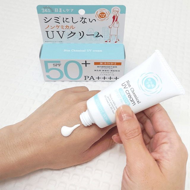 Ishizawa Lab SHIGAISEN YOHOU Non-Chemical UV Cream SPF50+ PA++++ - TokTok Beauty
