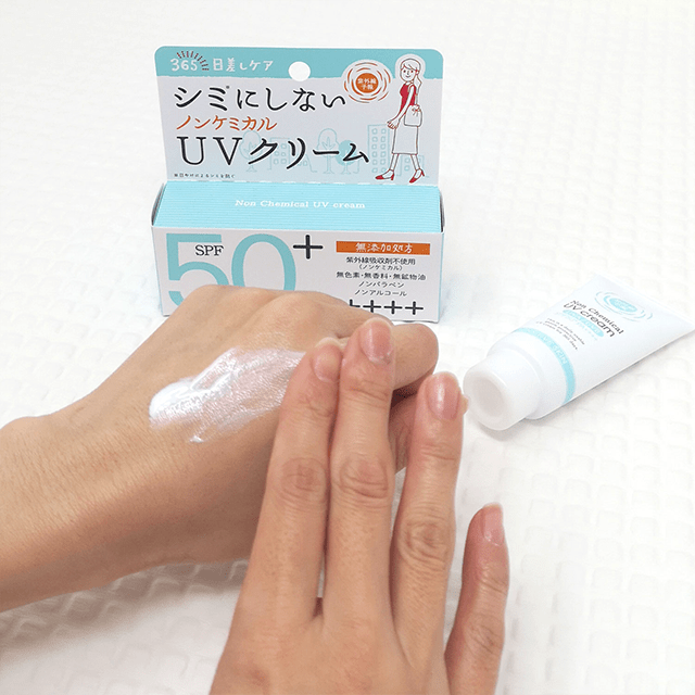 SHIGAISEN YOHOU Non-Chemical UV Cream SPF50+ PA++++ - TokTok Beauty