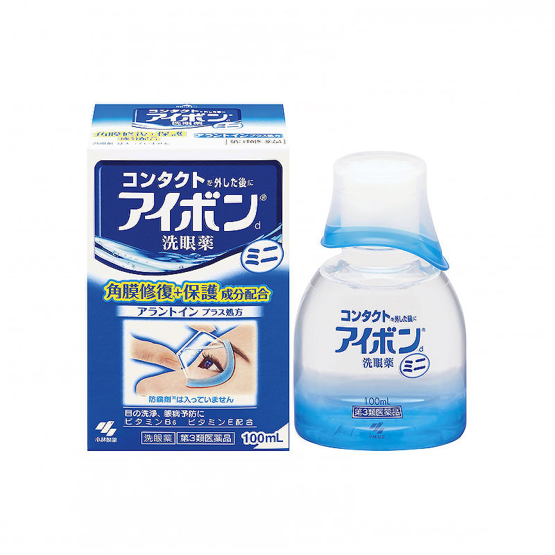 Vitamin Eyewash Mini - Blue - TokTok Beauty