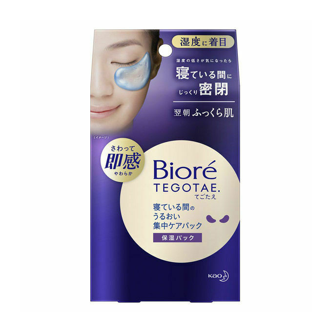 Biore Tegotae Sleeping Eye Patch - TokTok Beauty