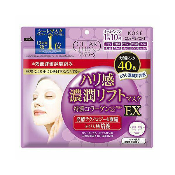 KOSE Firming Concentrated Moisturizing Lift Mask EX - 1 Box of 40 Sheets - TokTok Beauty
