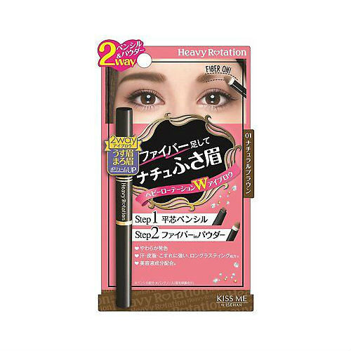 KissMe Heavy Rotation Fit Fiber In Double Eyebrow - TokTok Beauty