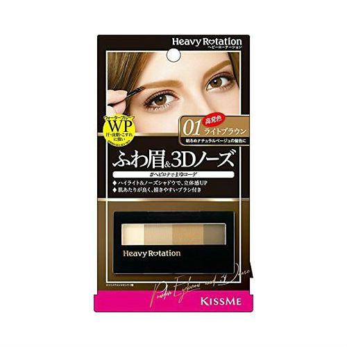 ISEHAN KissMe Heavy Rotation Powder Eyebrow & 3D Nose - TokTok Beauty