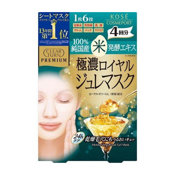 KOSE Premium Moisturizing Royal Gel Mask - 1 Box of 4 Sheets - TokTok Beauty