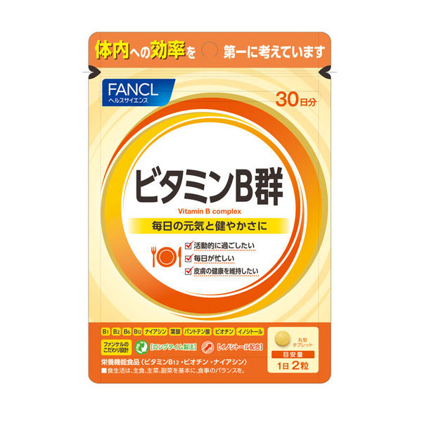 Fancl Vitamin B Tablets - TokTok Beauty