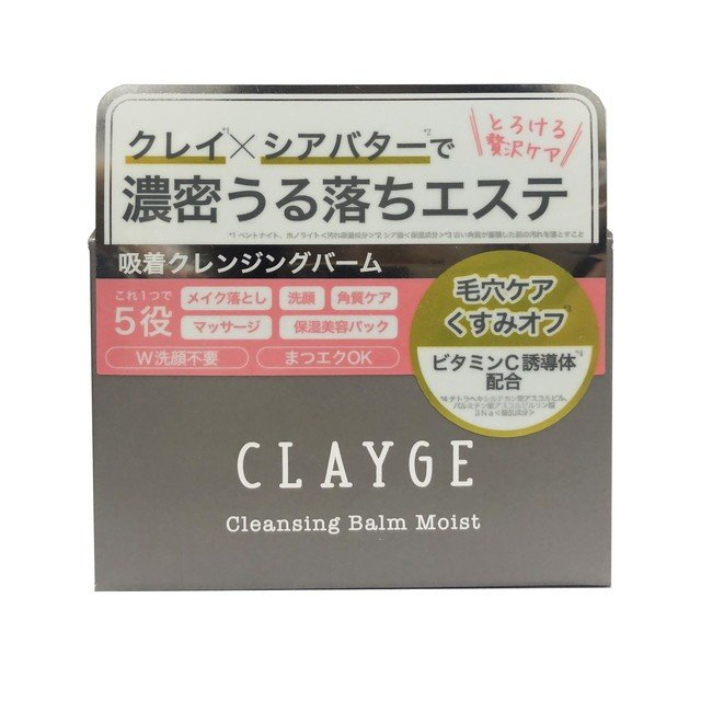 CLAYGE Moist Cleansing Balm With Clay - TokTok Beauty