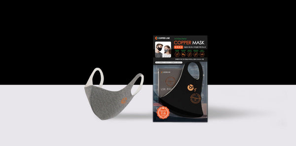 Copper Line Reusable Face Mask with Free 3 pcs Need Plus Hand