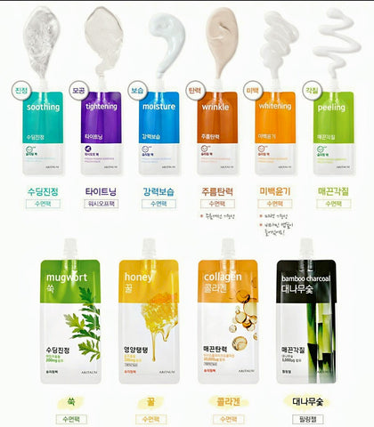 Aritaum Fresh Power Essence Pouch