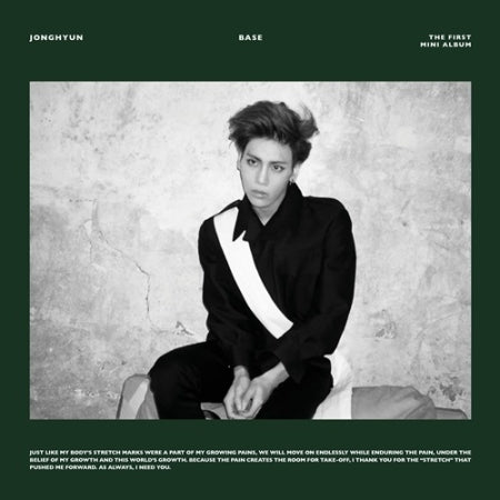 Jonghyun - Base (1st Mini Album) Wine Version