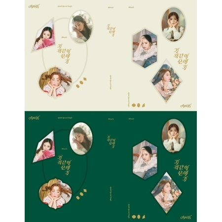 Apink - Miracle Special Single