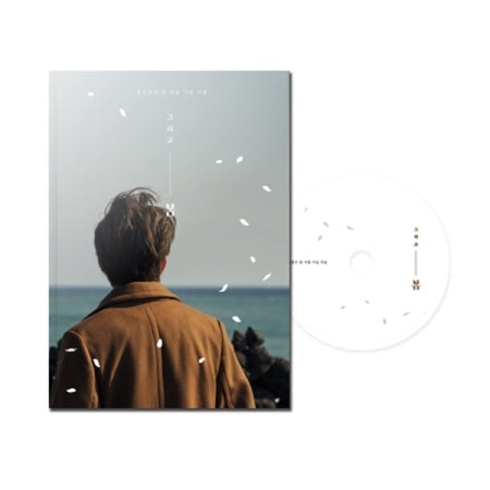 Jung Seung Hwan - Vol. 1 (And Spring)