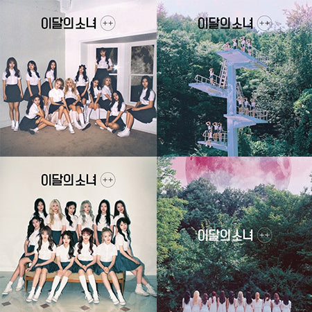 Loona - Mini Album [+ +] Limited Ver