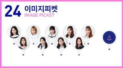 Twice - Twiceland: Zone 2 Fantasy Park Official Image Picket