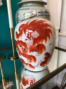 Medium Jar - Red / Coral and White - Foo Dogs