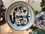 Antique Plate - Small