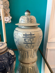 Large Temple Jar - Foot Stomp Double Happiness Light Blue