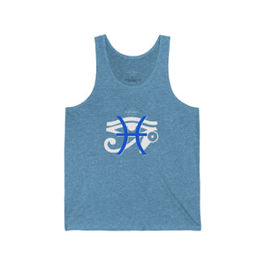 Pisces Sun Tribe Tank for Men and Women by PIMPMYMATRIX