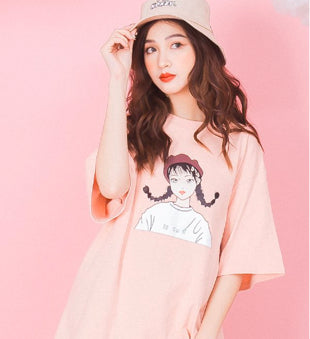 Pinky Short Sleeve T-Shirt - Bearie Celebrate