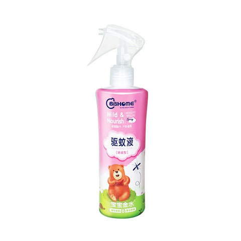 BBHOME Mosquito Repellent Spray