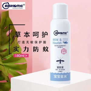 BBHOME Mild & Nourish Mosquito Repellent Spray