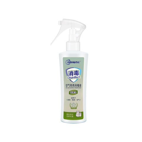 BBHOME Air and Surface Disinfectant Spray - Jasmine