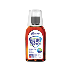 BBHOME Disinfectant 120ml