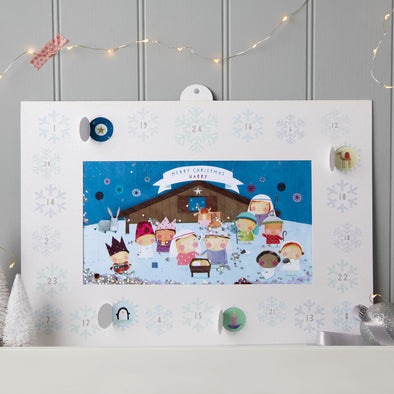 Personalised Shakies Nativity Advent Calendar