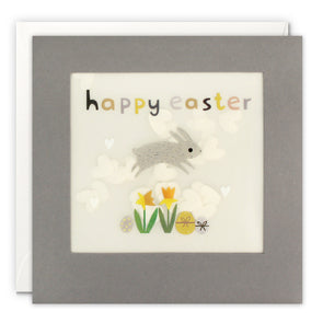 PP3317 - Easter Bunny Paper Shakies Card