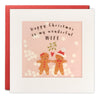 Wife Ginger Bread Couple Christmas Card with Paper Confetti - Paper Shakies by James Ellis