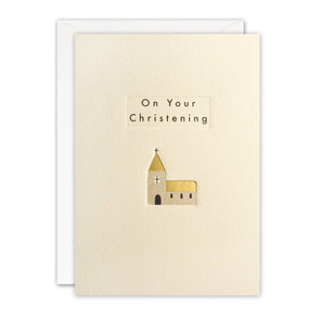 TN3409 - Christening Church Ingot Card