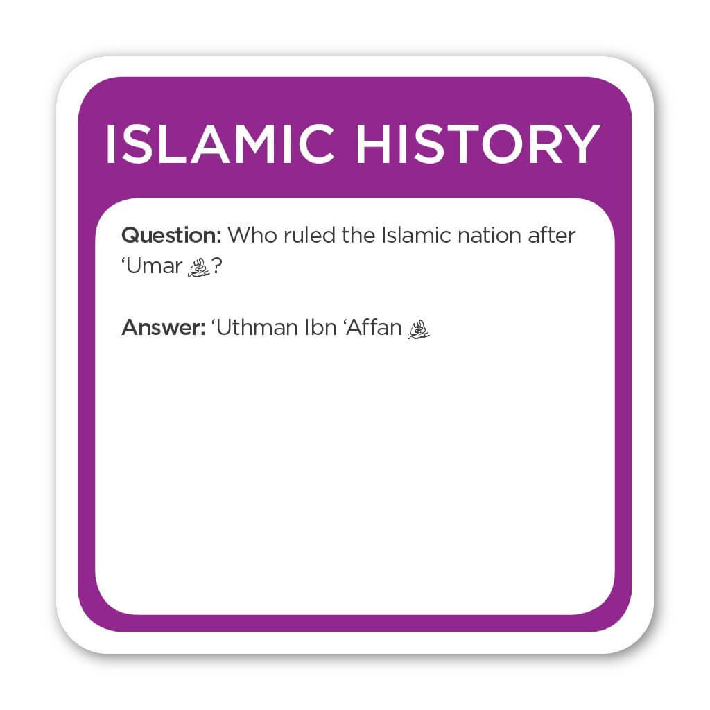 5 Pillars Trivia Burst - Islamic History Edition