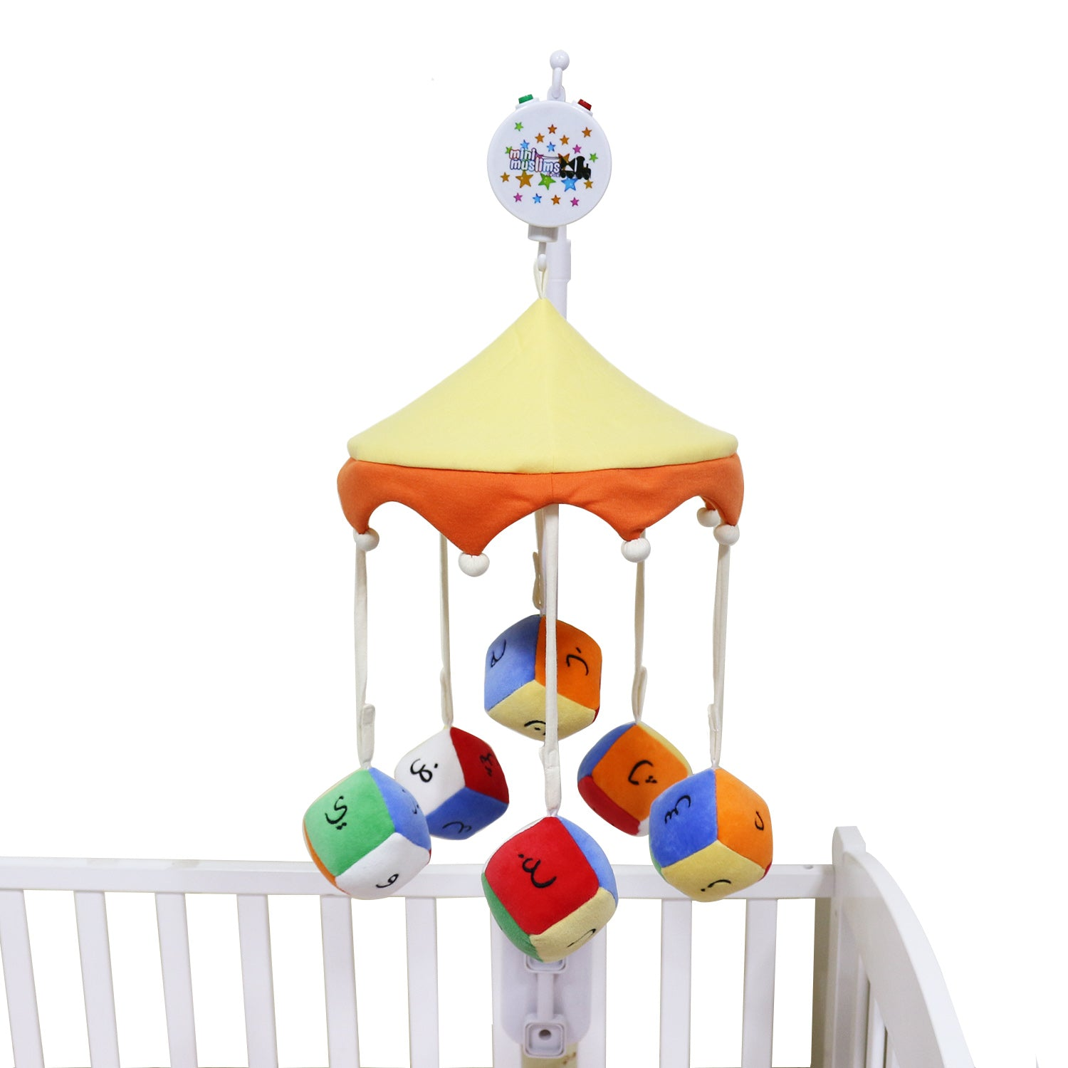 Arabic Alphabet Baby Cot Mobile - Mini Muslims