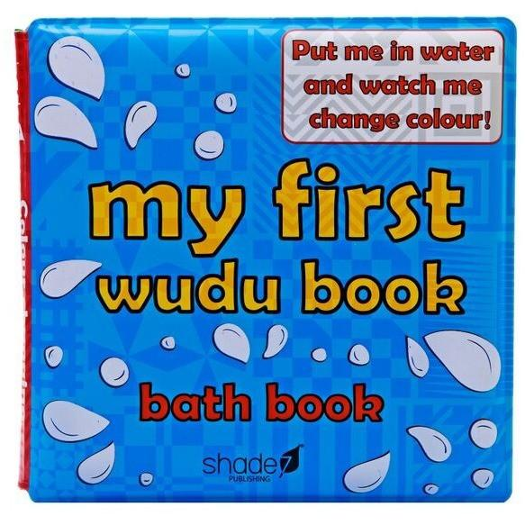 Wudu Colour Changing Bath Book
