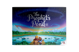 The Prophet's (SAW) Pond