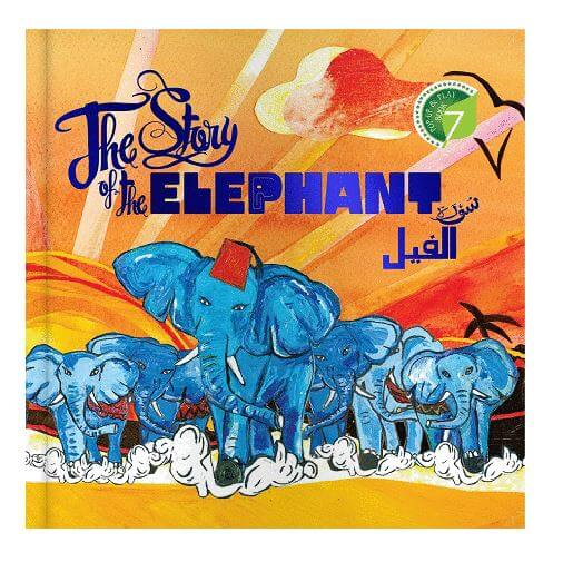 Story of The Elephant Surah Feel Pop Up Book