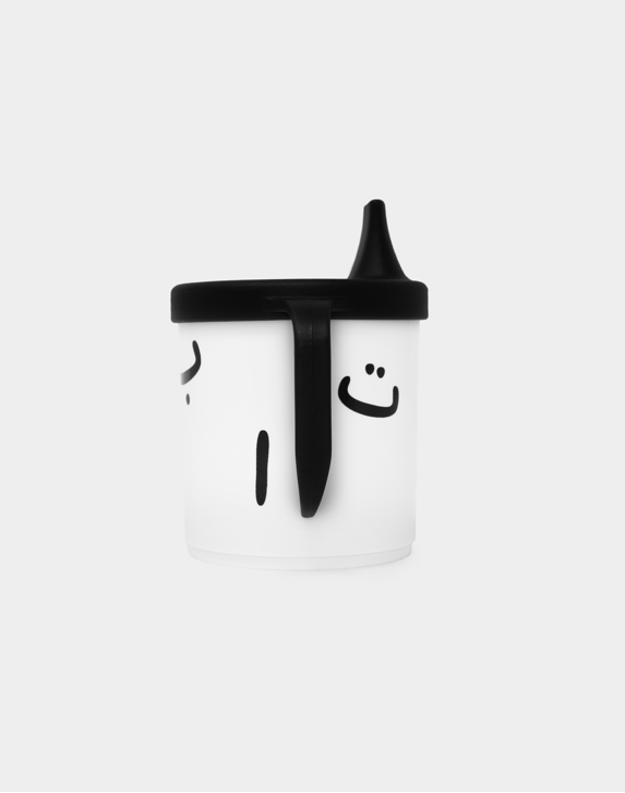 Arabic Alphabet Trainer Cup