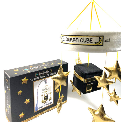 Islamic Baby Cot Mobile - Quran Cube
