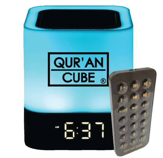 Quran Cube LED X With Remote