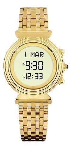 Al Fajr Ladies Gold Watch