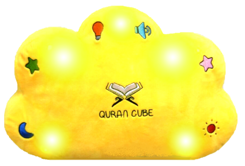 Quran Cube Pillow - Yellow
