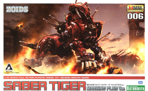 EZ-016 Saber Tiger Marking Plus Ver.