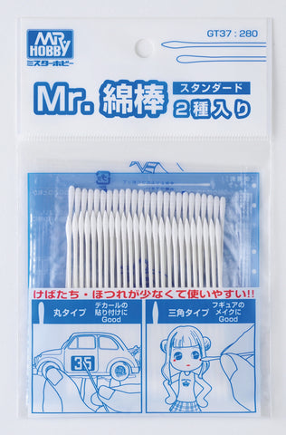 Mr. Cotton Swab Precision Type 50pcs