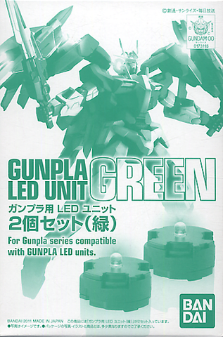 Gunpla LED Unit Green (2-Piece Set)